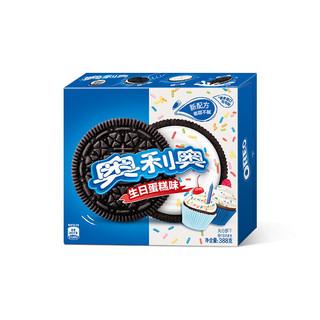 OREO 奥利奥 夹心饼干 生日蛋糕味 388g