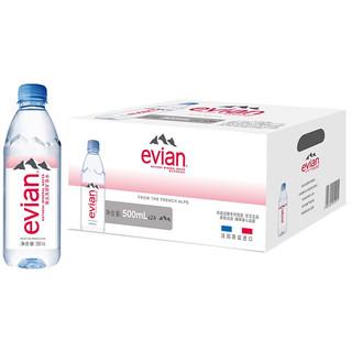 88VIP : evian 依云 天然矿泉水 500ml*24瓶