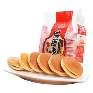 有券的上:PANPAN FOODS   盼盼  铜锣烧 红豆味夹馅蛋糕  240g