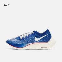 NIKE 耐克 ZoomX Vaporfly NEXT% DD8337-400 男女跑步鞋
