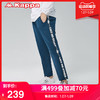 Kappa卡帕针织运动裤新款秋男运动裤印花长裤休闲裤小脚卫裤