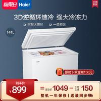Haier/海爾 BC/BD-141HZA 小冰柜冷柜家用商用節能小型冷藏冷凍