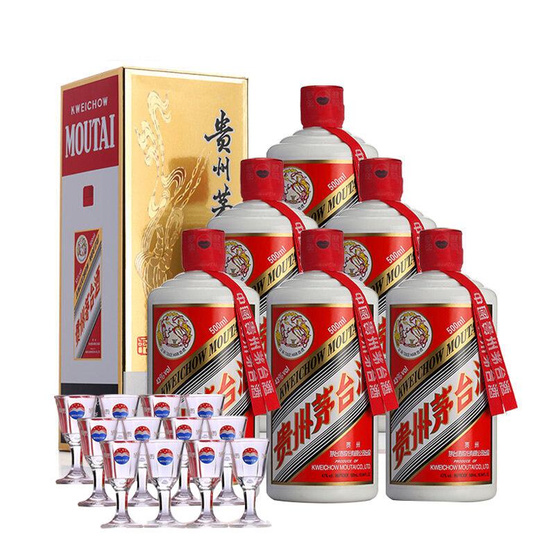 贵州茅台酒 43度 飞天茅台 酱香型白酒 500ML*6 整箱装