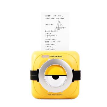 喵喵机P1错题打印机小黄人联名款 作业帮学生错题整理神器家用迷你便携照片热敏打印机