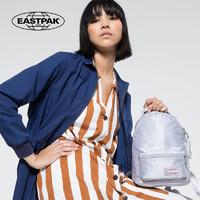 EASTPAK欧美街头潮包缎面尼龙时尚双肩包女迷你简约时尚ins小背包(银色)