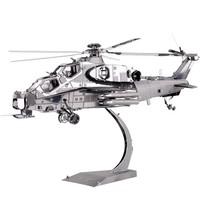 piececool 拼酷  3D立体金属模型  武直-10直升飞机