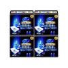 日本尤妮佳unicharm超省水1/2化妆棉卸妆棉湿敷40枚4盒脸部专用