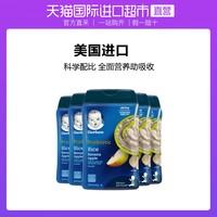【直營】嘉寶Gerber大米香蕉蘋果谷物米粉二段227g + 益生菌*6罐