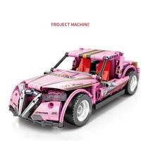 KAZI 开智 机械拼装赛车 KY028 回力车罗密欧