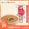 中粮山萃红豆薏米枸杞粉每日早餐即食冲调晚餐代餐五谷粉30g*5袋(果仁味)
