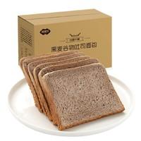 福事多 黑麦谷物吐司面包 400g