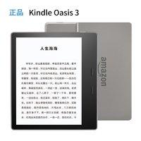 百亿补贴:Kindle Oasis3 亚马逊电子书阅读器 8G 日版