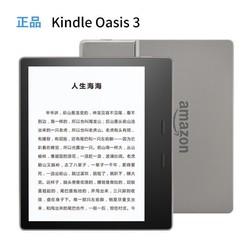 Kindle Oasis3 亚马逊电子书阅读器 8G 日版