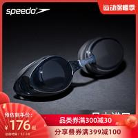 SPEEDO 速比涛 Speedo/速比涛 CycloneII  防水防雾 日本进口高清泳镜男女款护目