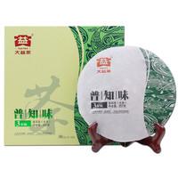 京东PLUS会员:TAETEA 大益 普洱茶 357g *4件