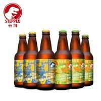 Steppeo 云湃 精酿比利时德式小麦啤酒组合 330ml*15瓶