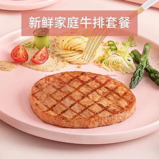 小牛凯西菲力牛排生鲜牛肉儿童进口牛扒套餐100g*10片