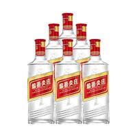 百亿补贴:WULIANGYE 五粮液 股份绵柔尖庄 131光瓶 50度 500ml*6瓶