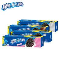 Oreo 奥利奥 巧轻脆薄片夹心饼干 116g*4盒 4口味