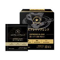 百亿补贴:TASOGARE 隅田川  挂耳无糖黑咖啡 8杯装