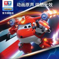 奧迪雙鉆超級飛俠玩具樂迪小愛聲光超級裝備兒童變形玩具 機器人(超級裝備三只裝(新角色))