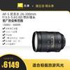 Nikon/尼康 AF-S 28-300mm f/3.5-5.6G ED 单反镜头高倍变焦防抖