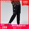 Kappa卡帕工装卫裤新款男运动裤针织长裤多口袋小脚收口裤