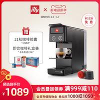 illy 意大利进口全自动意式浓缩家用胶囊咖啡机640 Y3.2(白色)
