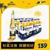 CORONA/墨西哥风味官方科罗娜啤酒330/355ml*12瓶/听装包邮啤酒(355ml*12听(进口))