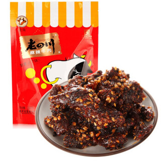 laosichuan 老四川 金角老四川 休闲零食 肉干肉脯 麻辣牛肉208g中华