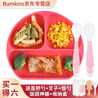 Bumkins美国宝宝餐盘婴儿分格吸盘碗硅胶儿童餐具 樱桃红 全硅胶餐盘