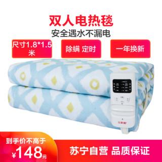 彩虹(RAINBOW)电热毯双人双控电褥子(1.8*1.5米)除螨定时关闭安全辐射非水暖毯自营官方旗舰店花色随机 *3件
