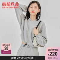 韩都衣舍2020秋季新款小个子显高运动休闲时尚韩系套装女LU9385(S、堇紫色)