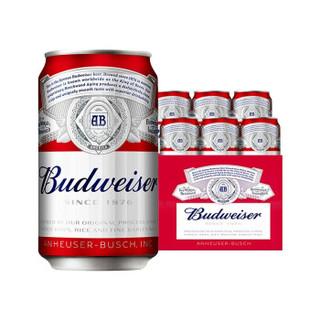 百威(Budweiser)淡色拉格啤酒 330ml*6听 整箱装