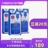 Mediheal美迪惠尔针剂水库面膜长效保湿补水舒缓贴片10片*3盒正品