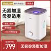 亚都无雾加湿器家用静音卧室孕妇婴儿纯净化型上加水空气加湿器