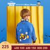 【唐老鸭IP】minipeace太平鸟童装儿童外套春秋款男童夹克潮洋气
