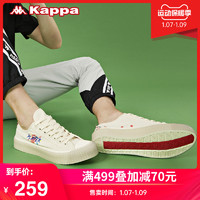 Kappa卡帕电音house联名情侣男女串标板鞋运动帆布小白鞋新款(43、鹭羽白-024)