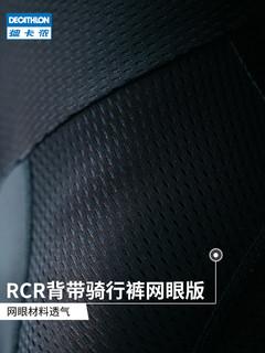 迪卡侬山地公路车背带裤自行车骑行服男夏季骑行裤内裤短裤RC(XL、19款竞赛骑行裤黑色)