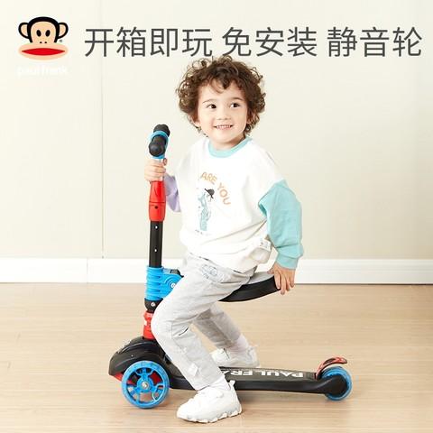 大嘴猴宝宝可坐可骑儿童滑板车
