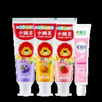 LION 狮王 天然木糖醇牙膏3支装150g 草莓+桔子+葡萄(日本研发)