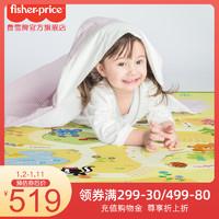 费雪宝宝爬行垫地毯双面图案包边地垫BMF31 环保客厅防水婴儿家用