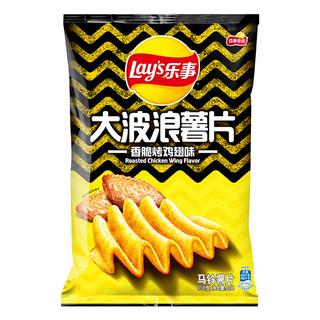 Lay's 乐事 大波浪薯片 香脆烤鸡翅味  70g
