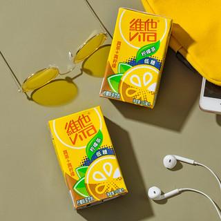 vitasoy 维他奶 低糖 柠檬味茶饮料 250ml*16盒