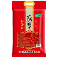 SHI YUE DAO TIAN 十月稻田 稻花香米 5kg