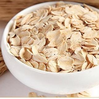 SEAMILD 西麦 即食燕麦片 原味 1kg 袋装