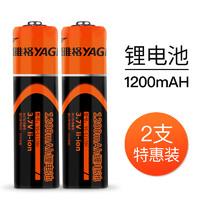 雅格18650锂电池3.7V大容量电蚊拍 台灯 手电筒 专用电池 *2件