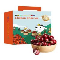 智利原箱进口车厘子JJ级 2.5kg礼盒装 果径约28-30mm 新鲜水果礼盒 PLUS专享