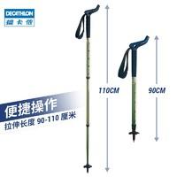 DECATHLON 迪卡侬 FOR3 8355382 户外伸缩登山杖