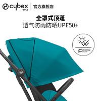 cybex 360度轻便折叠可坐可躺婴儿手推车双向多功能EezysTwist2(车轮直径13.5cm 详情咨询客服)